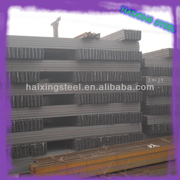 Structural hot rolled mild steel H beam(wide flange steel,manufacture,customized size)