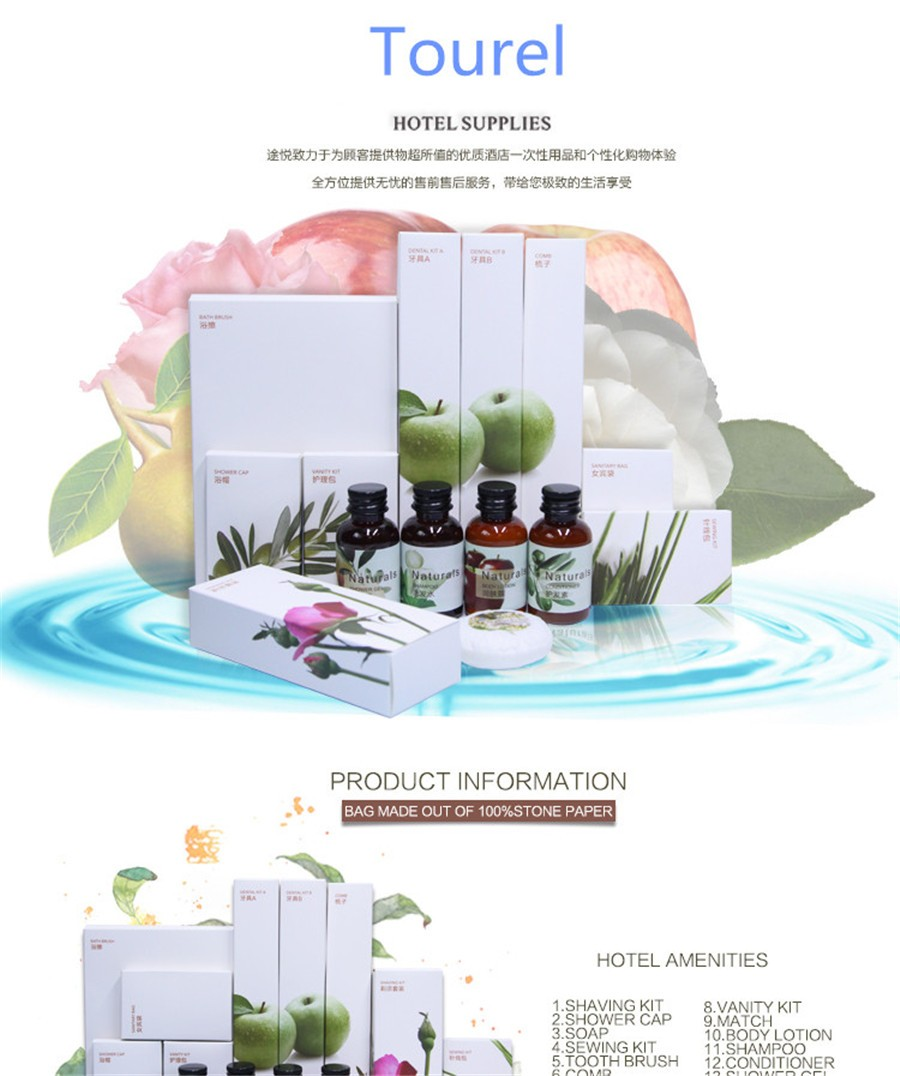 Hotel vanity kit images hotel vanity kit for sale - 2017 Shampoo New Design Hotel Supplies China Hotel Amenities Products For Hotels