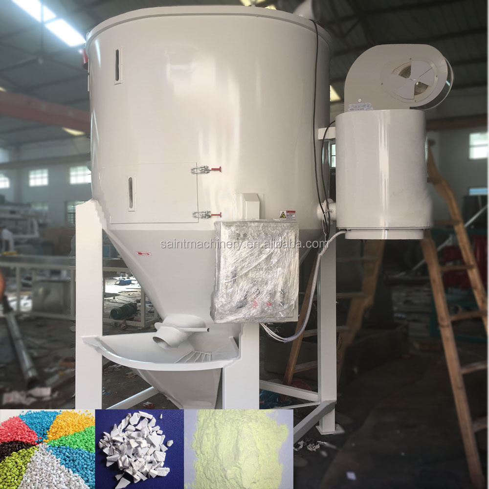 hot sale hopper hopper plastic granules/material/pellet/resin/scrap dryer