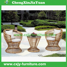 MR DREAM synthetic Rattan coffee shop chair