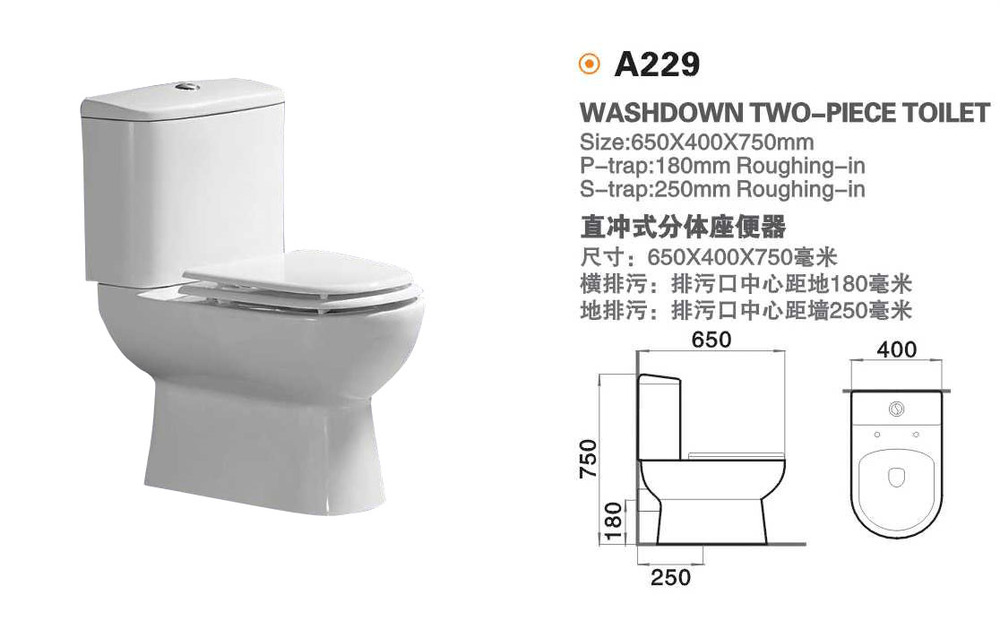 HS 7017 Two Piece European Water Closets,indian Type Water Closet