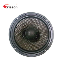 Best price good quality 2 way 5.25 inch subwoofer car audio speaker