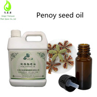 natural and pure plant essential Peony Seed Oil/extract
