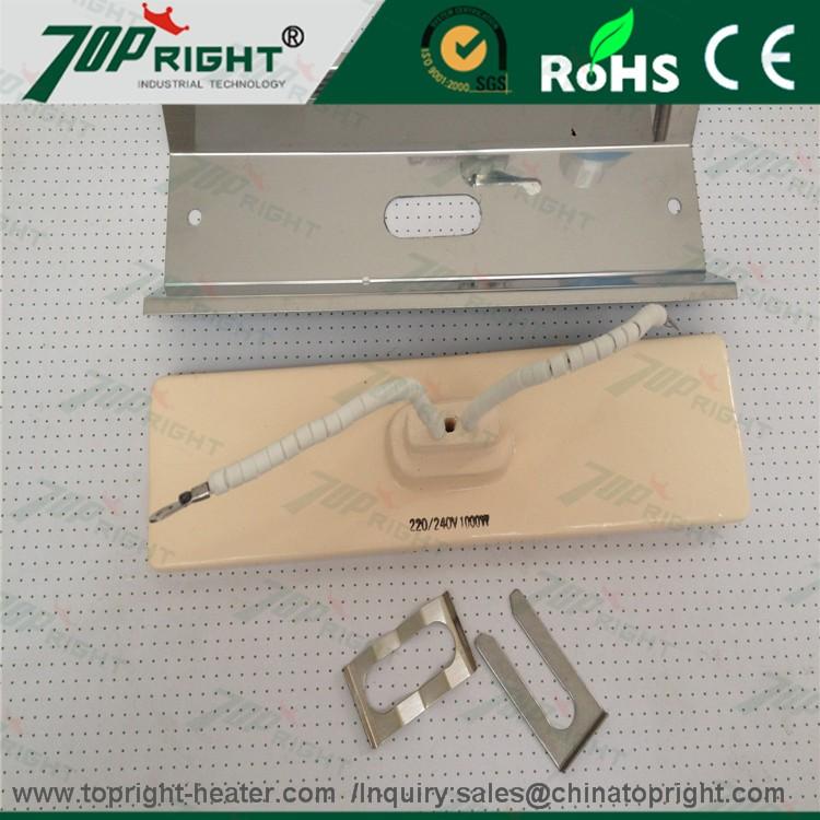220v 240v Far Infrared Ceramic Heating Element Heater