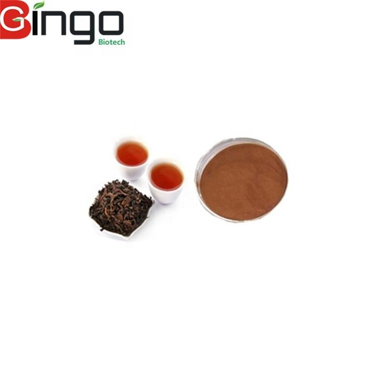 Favorable Pure Natural Instant Oolong Tea Powder - 4uTea   4uTea.com