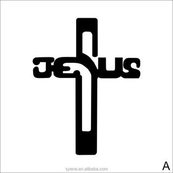 religion wall stickers decal jesus 3d art vinyl sticker home