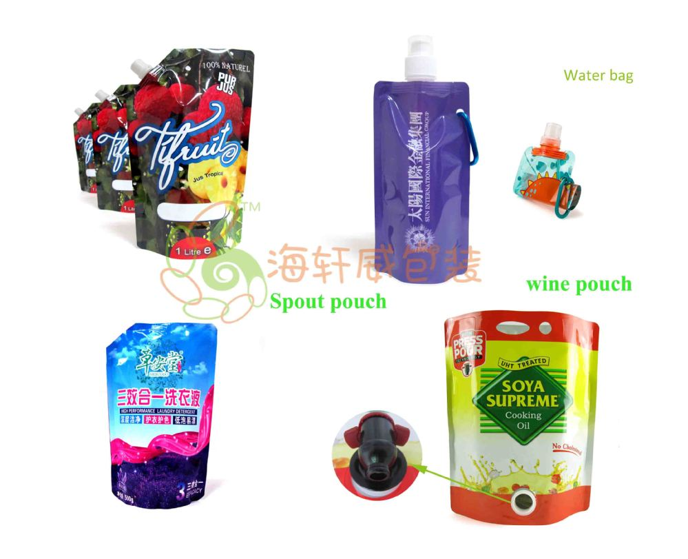 Manufacture In China Custom Wholesale Printing Beef Jerky ...