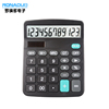 calculator for fractions in simplest form mouse pad calculator with four usb hubs ronaduo 837 calculator