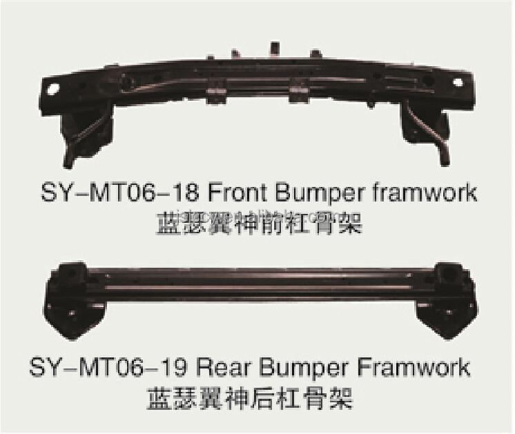 Mitsubishi Lancer Ex Rear Bumper Bracket Hot Selling Car Metal ...