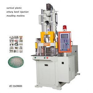 small size full automatic vertical plastic arburg hand injection moulding  machine