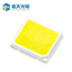 High lumens High CRI 5050 SMD LED CHIP warm white