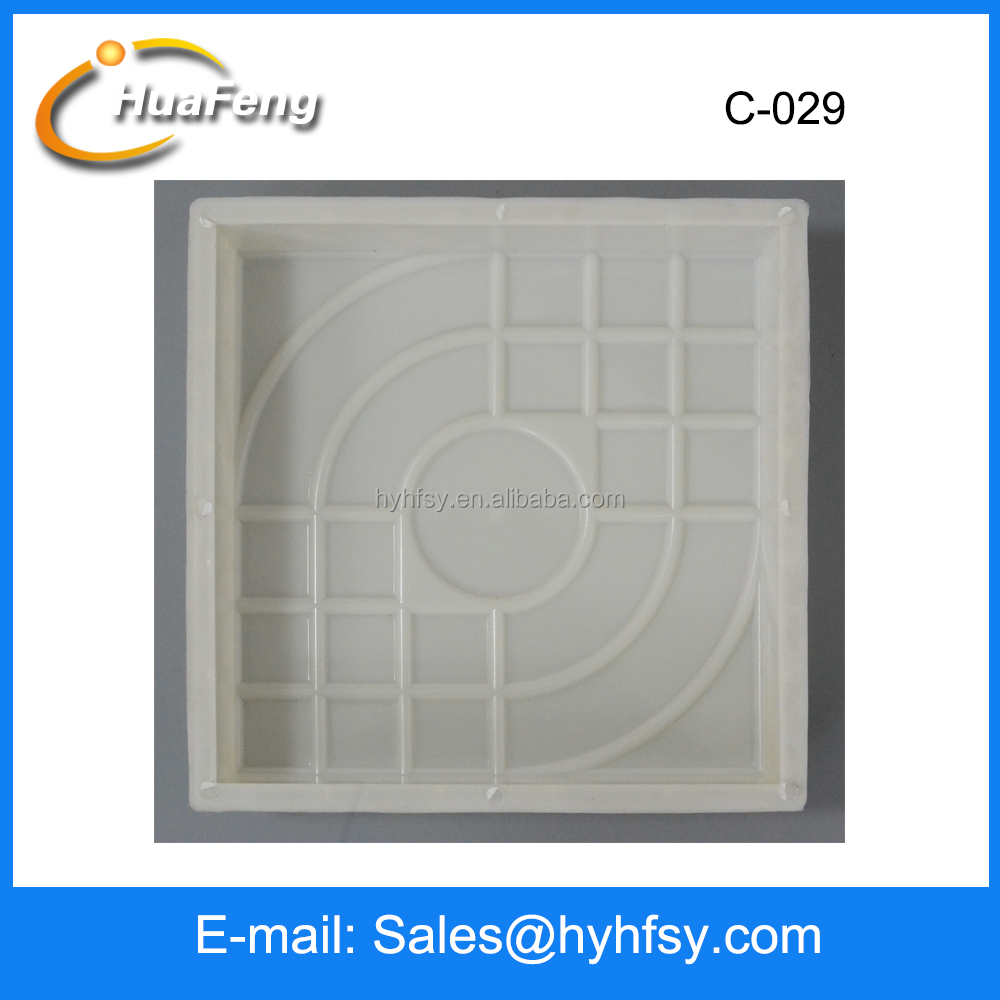 glossy plastic concrete paver mold for sale