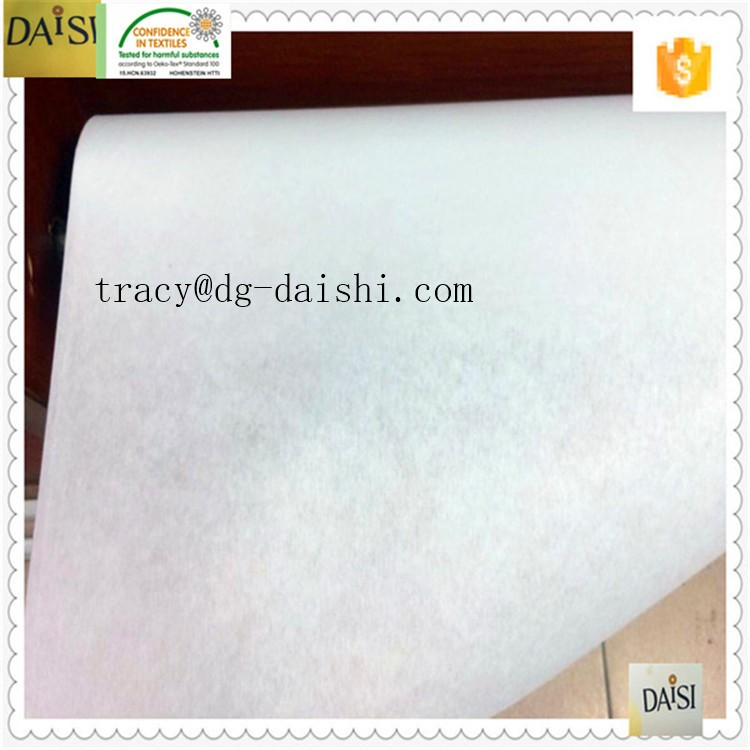 Dot interlining 7050F PES glue powder trade assrance supplier