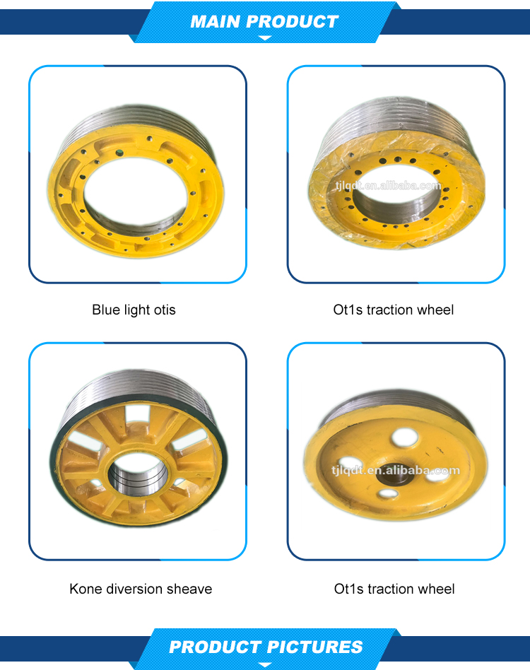 Construction safety blue light elevator wheel, traction wheel with elevator parts