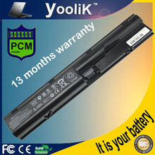 laptop Battery for HP ProBook 4330s 4331s 4430s 4431s 4435s 4436s 4530s 4535s HSTNN-OB2R HSTNN-DB2R HSTNN-OB2T HSTNN-IB2R LB2R