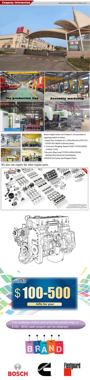Car Engine 5302309 Isf3.8 Diesel Engine Electric Fuel Pump - Buy ...