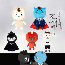 Hot Korean drama the lonely and the great god Plush toy goblin doll