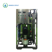 drinking bottled distilled water purification machine / distilled water RO equipment