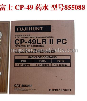 CP-49E for Fuji COLOR PROCESSING CHEMICALS