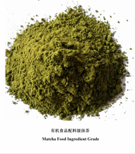 <span class=keywords><strong>Natural</strong></span> puro 100% Matcha <span class=keywords><strong>té</strong></span> <span class=keywords><strong>verde</strong></span> de China