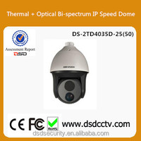 DS-2TD4035D-25(50) Hikvision 2MP Thermal + Optical Bi-spectrum Network Speed Dome