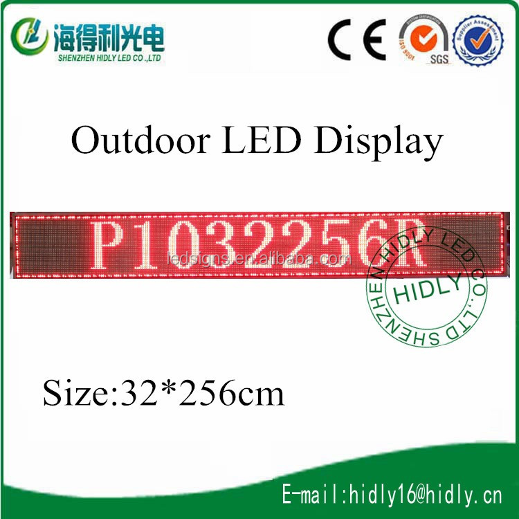 High bright outdoor led message display parking single color led screen display