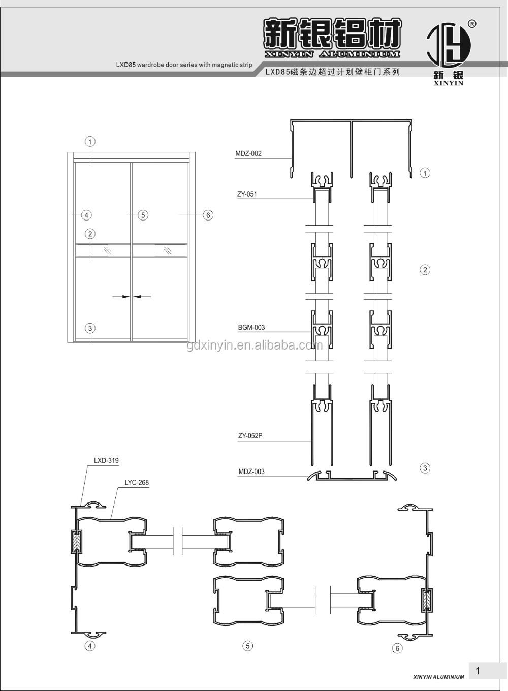 Aluminum Section Drawing Profile Of Aluminum Wardrobe Door Frame ...
