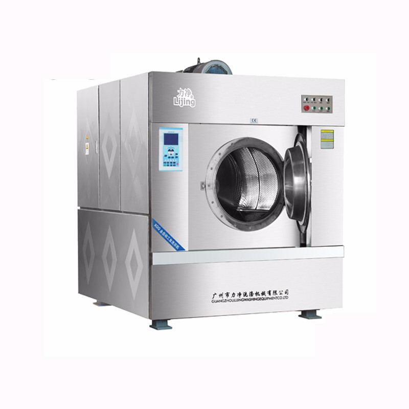 Industrial Washing Machines : New commercial laundry shop equipment washing machine