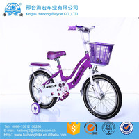 "Cool BMX BOY Kids Bike With Bottle,Best Price 12INCH Child Bike with shock absorption,High quality 12"" Bikes for Kid Bicycle"