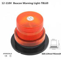 12-110V PC lens xenon SMD LED Beacon Warning Light , Amber epoxy Strobe Flashing and Rotating Signal light