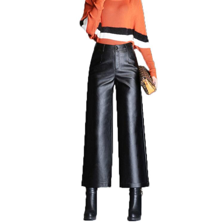 2019 Fashion PU leather high waist slim wide leg casual washed loose ninth leather pants