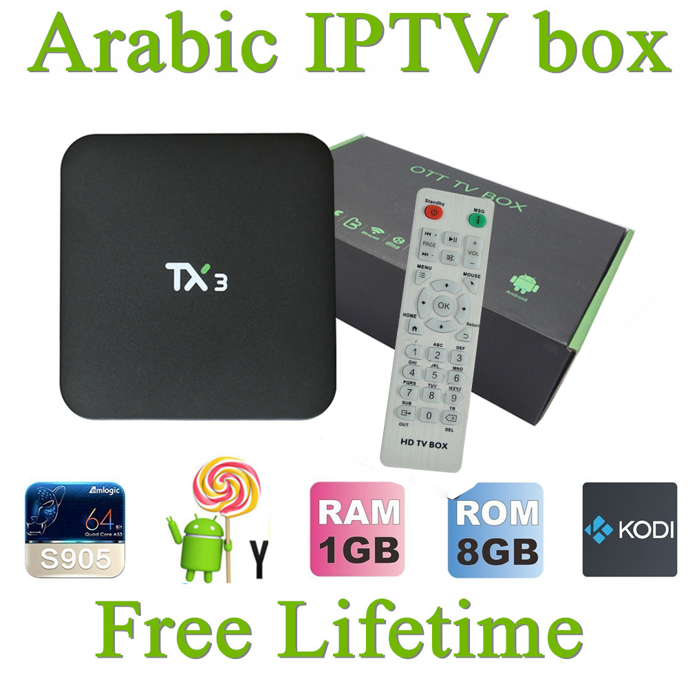Arabic IPTV <strong>box</strong>,IPTV Arabic Channels for Lifetime Free , No Monthly Fee Arabic TV <strong>Box</strong> better than IPTV <strong>Box</strong> Mag 254