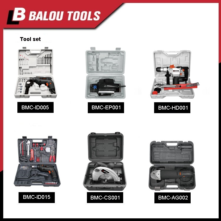 widely used top quality power tool set
