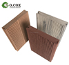 Solid Wood Plastic Composite decking outdoor WPC decking