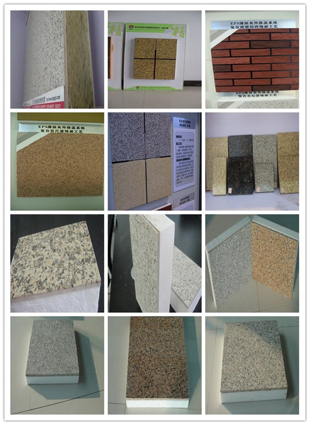 cheap new building material heat insulation and decorative wall board