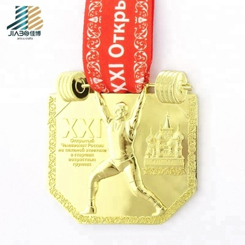 Hot Selling Custom Race Powerlifting Weightlifting Gold Medal