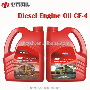 Diesel fuel motor oil lubricant engine oil wholesale sae for Buy motor oil in bulk