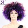 "Halloween Costume Pixie Clown Wig 18"" Synthetic Funny Ombre Purple Afro Kinky Curly Hair Wig For Women"