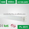 2014 new design replacement 2g11 pl led tube light 10W