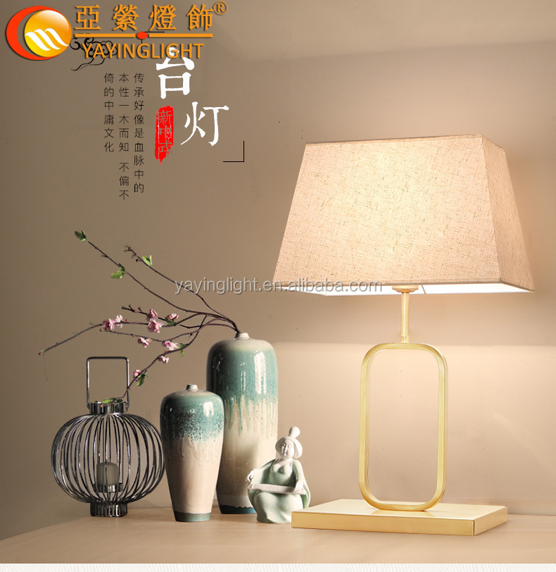 new design shade table lamp for young people, decorative brass table lamps desk light