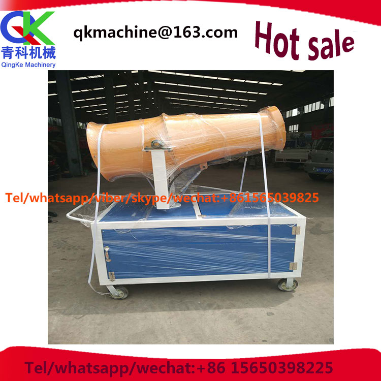 Automatic dust removal series remove dust fog gun machine