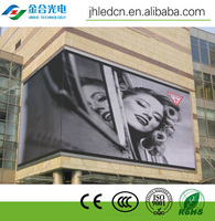 P8 outdoor full color optoelectronic displays led