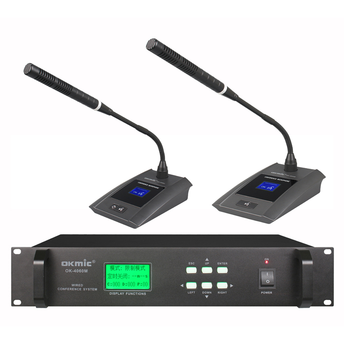 UHF Professional wired conference microphone system