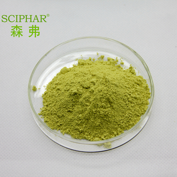 caffeic acid powder supplier