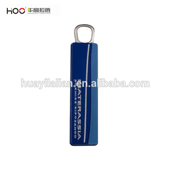 string silicone zipper pull