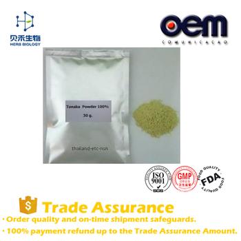 Premium Quality Thanaka / Thanakha Products & 100% Pure Thanakha Powder For  Hair Removal - Buy Thanaka Powder Product on Alibaba com