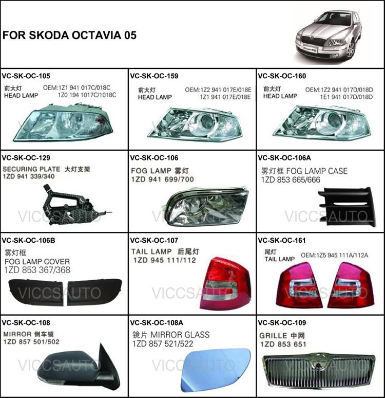 Oem 1zd 853 367/368 For Skoda Octavia 05 Auto Car Fog Lamp Cover ...