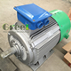 100kw 200RPM wind energy 3 phase ac low rpm permanent magnet synchronous generator/ low speed alternator for sale