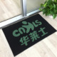 HS008 Promotional Advertising Brand Promotion Welcome Entrance Logo Door Floor Mats