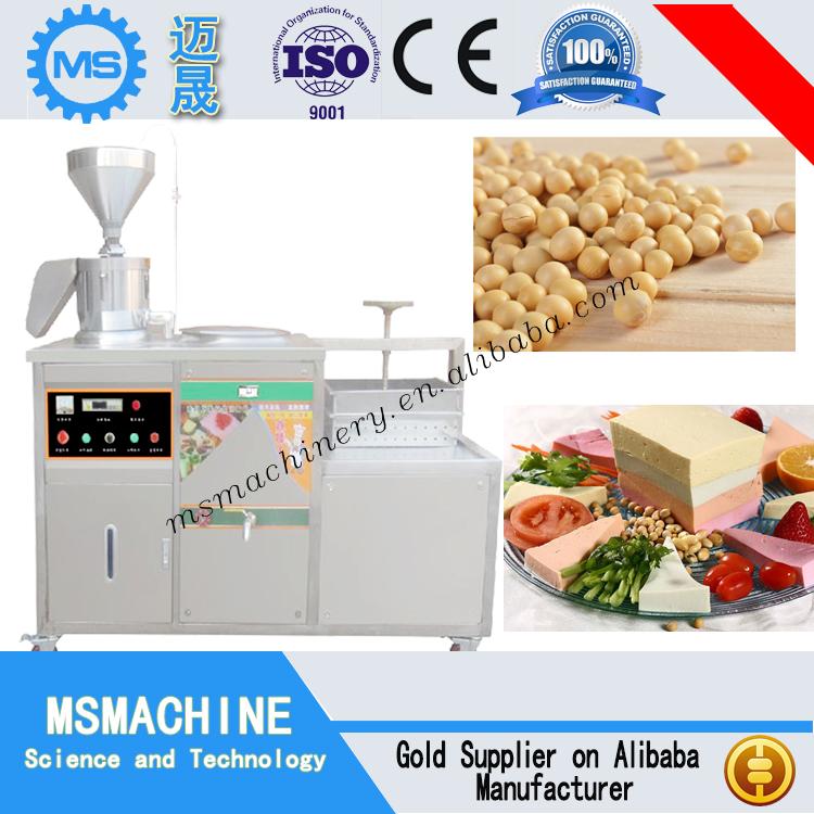 304 en acier inoxydable lait de soja tofu faisant la machine machines de traitement des produits. Black Bedroom Furniture Sets. Home Design Ideas